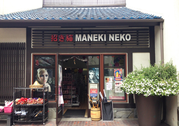 Maneki Neko Shop